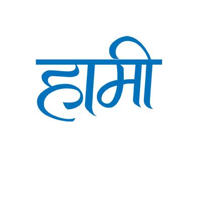 Subash Sthapit